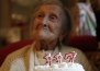 Най-възрастната жена на света споделя тайната си за дълголетие: хапва  яйца и бисквитки