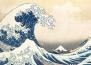 """7 неща, които не знаете за Хокусай, създател на """"Голямата вълна"""""""