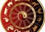 Каква ще е годината на Огнения Петел за различните зодии? (ЧАСТ 1)