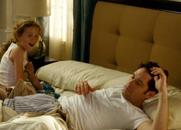 7 неща, които трябва да знаете, ако се срещате с мъж, който има деца