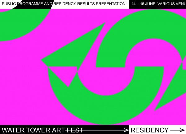 "Фестивал Водна Кула ""Water Tower Art Fest"" и галерия Аросита"