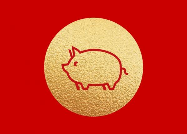 2019 – Годината на свинята / Прасето