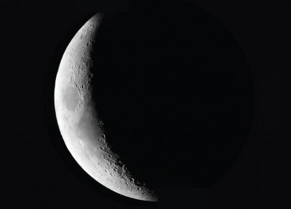 Какво иска  да направите Луната на петък 13-ти