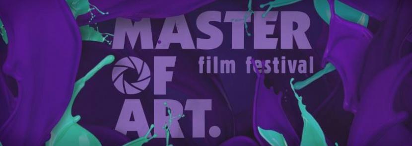 """Започна филмовият фестивал """"Master of Art"""""""