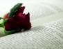 Да простиш и да забравиш