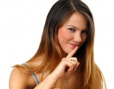 Жените пазят тайна цели 32 минути