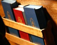 На какво ни учи Библията