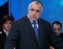 Българката иска Бойко Борисов на Св. Валентин
