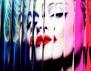 Мадона кръсти новия си сингъл на порно поредица