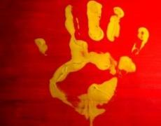 3 пръста под пъпа