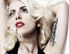 Лейди Гага иска бебе. В срок от 1 година!