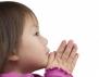 Как се молят децата?