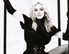 Брахим предложи брак на Мадона. Тя още се чуди!