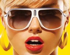Защо са важни слънчевите очила?