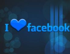 Нямаш Facebook? Значи си куку!