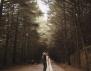 Сватба в гората