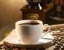 Мексиканско кафе с подправки
