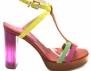 Летен хит: Токове в преливащи се цветове