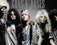 Guns! Ама ние си искаме и Roses!