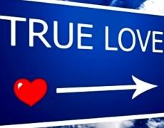 Няма перфектна любов! Само истинска!