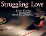 "Нови книги: ""Struggling Love"" на Стафан Брун"