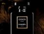 Нови парфюми: COCO NOIR на CHANEL