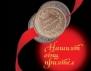 """Нова книга: """"Нашият общ приятел"""" на Чарлс Дикенс"""