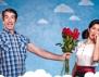 Сгафил, си? Не й подарявай цветя!