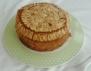 Рецепта за кейк с бадеми