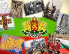 Срамно ли е да се наречеш българин? (част 1)