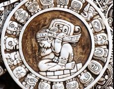 Каква е вашата зодия според Хороскопа на Маите?