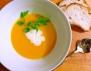 Морковена крем супа с джинджифил