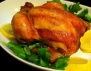 Печено пиле с… грейпфрут