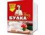 Реклама на сирене Булка