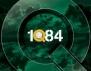 "Нови книги: ""1Q84"" Кн.3 на Харуки Мураками"
