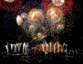 Честита Нова Годинаааа!