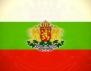 Честито Освобождение, скъпи българи!