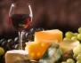 Как да си гледате на… вино?