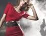 """Нови книги: """"Ловен сезон"""" на Линда Хауърд"""