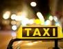 Аман от нагли таксиметрови шофьори!