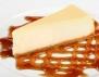 Торта! Със сирене и карамелена коричка