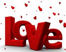 Любов ли бе