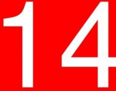 Жената според деня на раждане: 14-ти