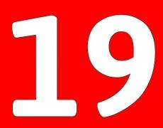 Жената според деня на раждане: 19-ти