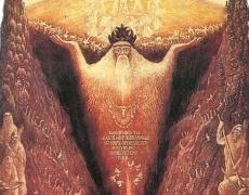 Славянски хороскоп. 08 Юли - 22 Юли: ВЕЛЕС