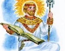 Славянски хороскоп. Само родените на 07 Юли: КУПАЛО
