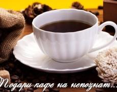 Зорица Ангелова, ресторант СРЪБСКИ МЕРАК ПРИ МАЙСТОР ЗОРАН, Русе