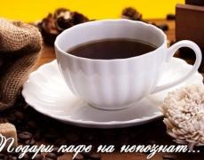 Красимир Кирев, МИРАЖ, Стара Загора