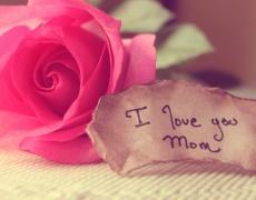 Мамо, обичам те, защото...