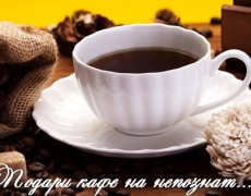 Милена Папазова, кафе-сладкарница FAMILY, Кюстендил